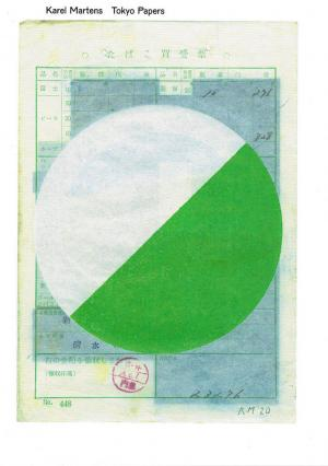 Tokyo Papers - cover image