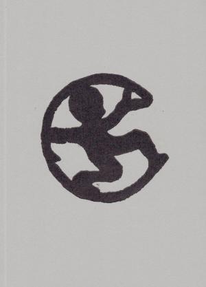 Errare - cover image